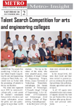 Chennai Metro News About World Colleges - Efest 2011