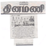Dinamani news in www.worldcolleges.info