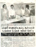 makkalkural news in www.worldcolleges.info